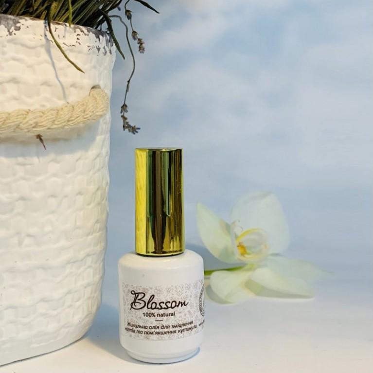 Живильна олія для зміцнення нігтів та пом'якшення кутикули